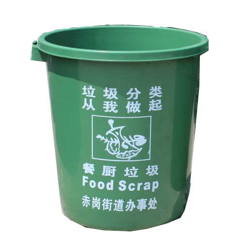 45L餐厨垃圾桶圆