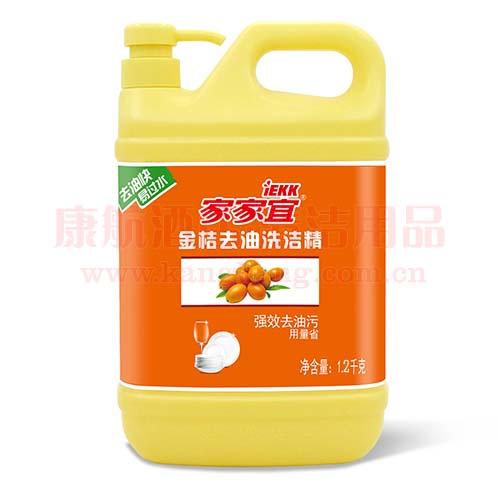 金桔去油洗洁精1200克