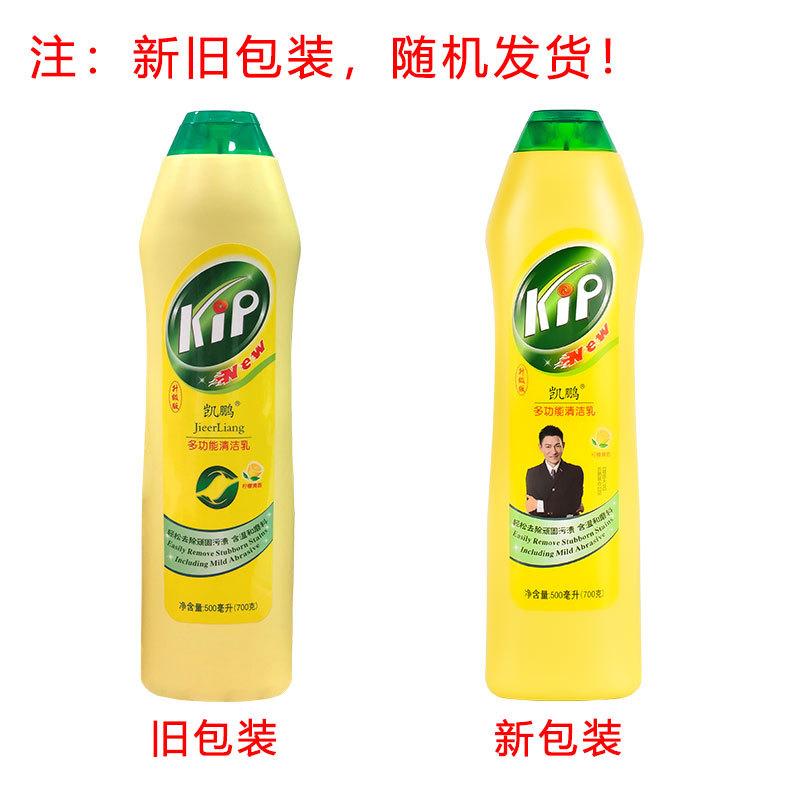 潔而亮清洁剂_洁而亮的特点、规格、用途及使用方法