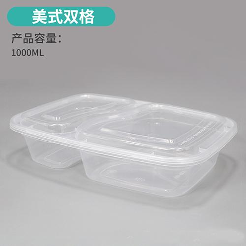 美式2分格餐盒