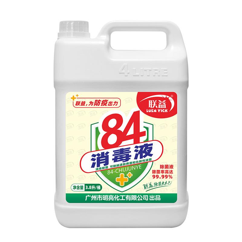 联益除菌液3.8L