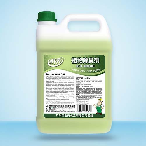 植物除臭剂3.8L