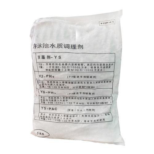 碳酸钠(碱粉)