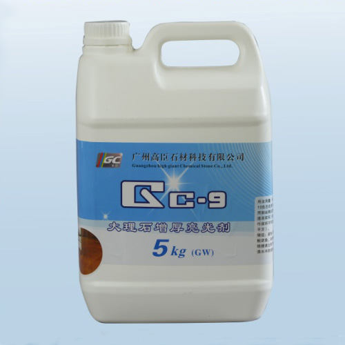 GC-9大理石增厚亮光剂