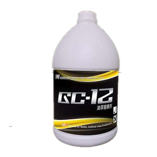 GC-12油厚镀膜剂