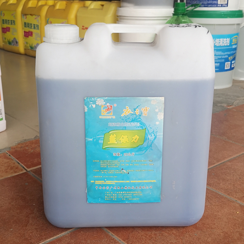 蓝保力全能清洁剂,家用工厂地板酒店商用瓷砖地面去污去垢中性清洗剂