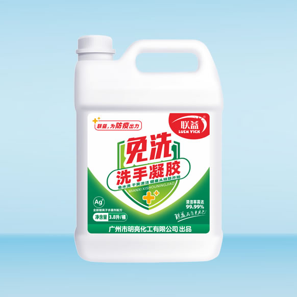 联益免水洗手液3.8L