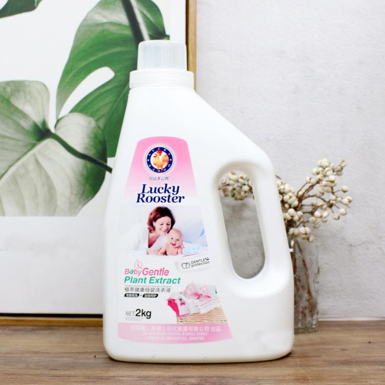 洗衣液2L
