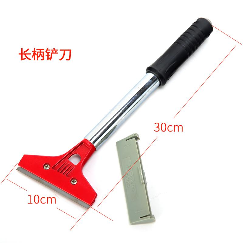 长柄地板铲刀