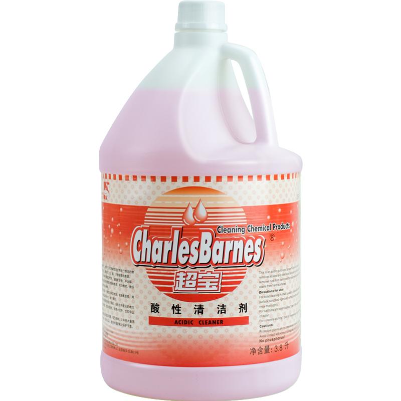 超宝酸性清洁剂